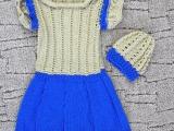 Bekovka k šatečkům v kombinaci modrá s hnědou