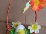 velikonoční košíčky